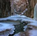 Ramet gorge Valley Basin1